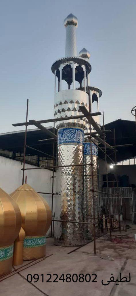 ساخت گلدسته در یاسوج