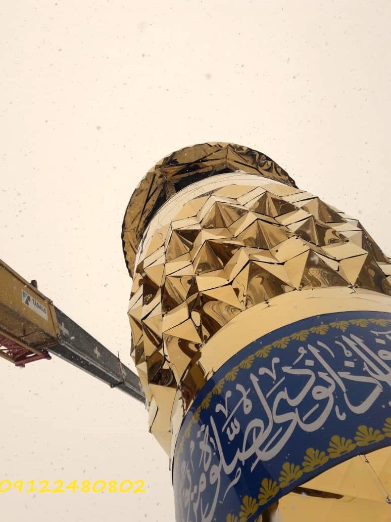 ساخت گلدسته در تهران