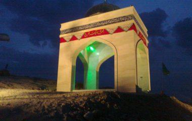 مزار شهدا سپاه نبی اکرم کرمانشاه